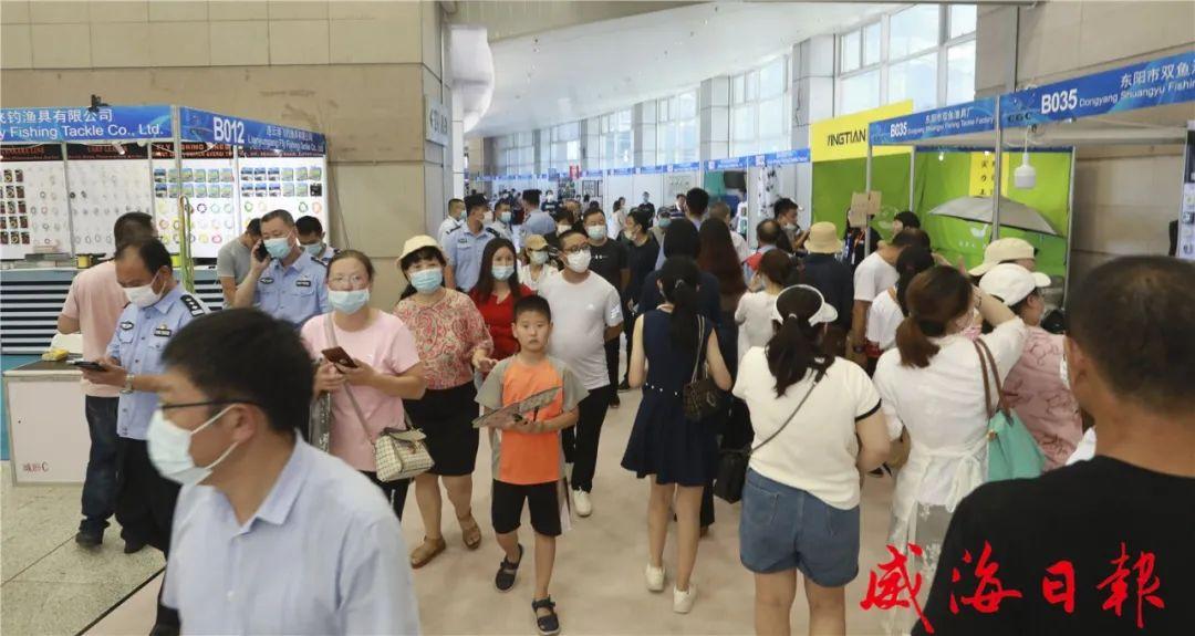2021中国威海国际户外休闲产业博览会盛大开幕
